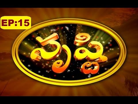 Srushti | HD | EP 15 | SVBC TTD