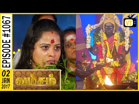 Vamsam - வம்சம் | Tamil Serial | Sun TV | Episode 1067 | 02/01/2017 thumbnail