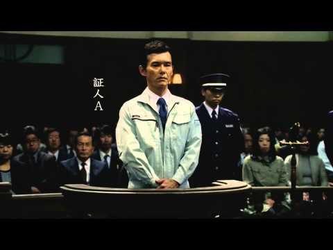 役所広司 八嶋智人 渡部篤郎 鈴木京香出演CM DAIHATSU ムーヴ「ティザー」