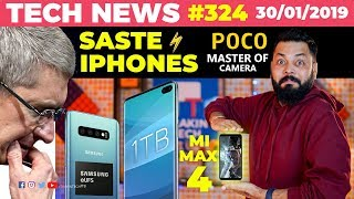 "Mi Max 4 with 7.2"", Note 7 Pro 6GB Only,iPhone Prices Slashed,S10 w/ 1TB Storage,LG 5G Phone-TTN#324"