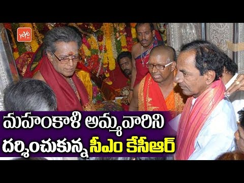 CM KCR at Ujjaini Mahankali Bonalu 2018 | Secunderabad Bonalu 2018 | Telangana | YOYO TV Channel