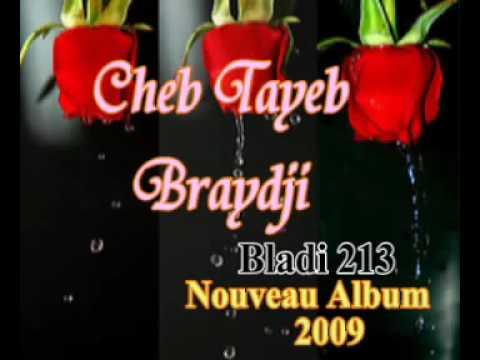 Chebe Tayab Tatgas Yakhoya Kiychouf B 3aynik video