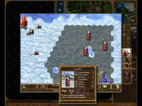 Final battle vs Archmages (Air Magic map).