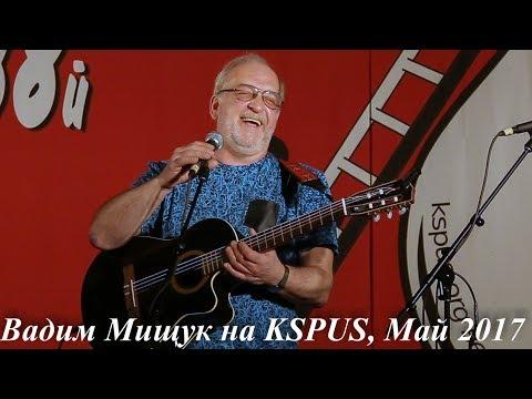 Валерий Мищук - Свеча горела на столе