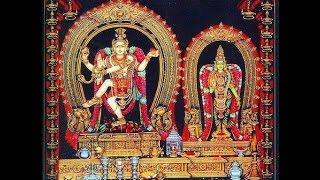 Manickavasagar - Thiruvasagam - Part 1 - So So Me Ayya