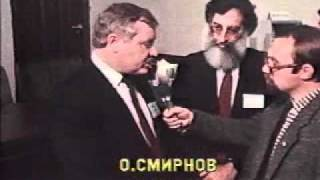 SOVAM TELEPORT 1989 USSR TV1 Prime time news