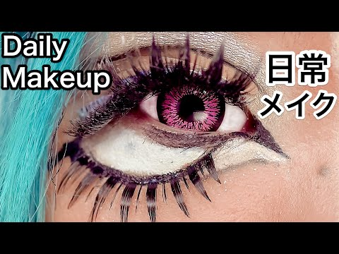 Big Eyes Kuro Gyaru DAILY MAKEUP Tutorial by Japanese Ganguro Ayutama