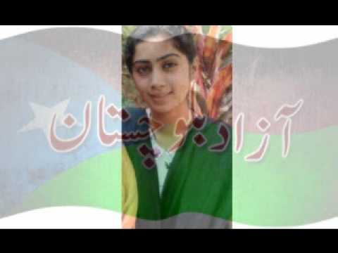 Balochi Girl On BBC Radio talking about Azad (free) Balochistan