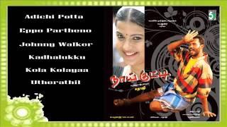 Naai Kutty Tamil Movie Audio Jukebox (Full Songs)