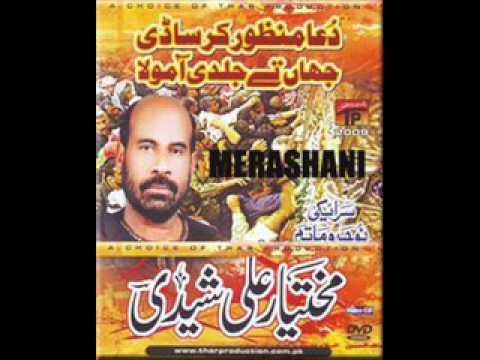 Mukhtar Ali Sheedi 2009 Saraiki[hath Jor K Araz].wmv video