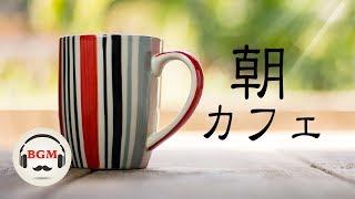 Cafe Music - Jazz & Bossa Nova - Relaxing Instrumental Music For Study & Work