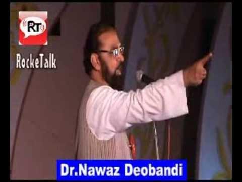 Jis Se apne Aaib Dikhayi Dete haien Poetry by Dr Nawaz Deobandi...