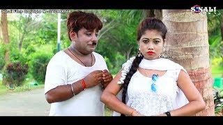 Laato Khaw Aar Jutaw Khaw.এইরকম ভালোবাসা গুষ্টির তিন খেদেছি /New Purulia Bangla Comedy Video 2018