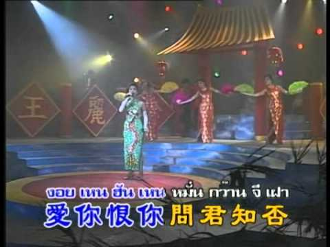 เจ้าพ่อเซี่ยงไฮ้ [จีน] 上海滩 :...