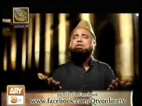 Jisay Dekhni Ho Janat   Syed Fasihuddin Soharwardi New Ramzan Naat 2013 Video @ Hamariweb com