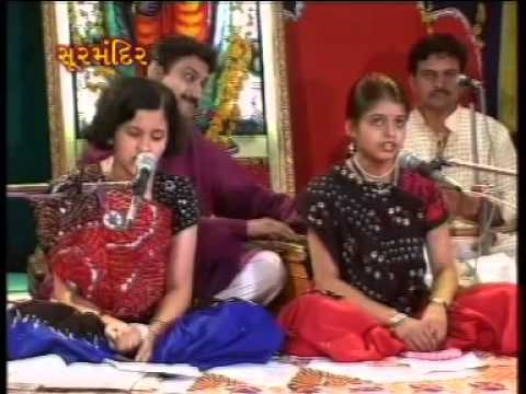 O Shreenathji Aavjo Tame Gujarati Bhajan Of Shreenathji ] By Swrnima   Youtube video