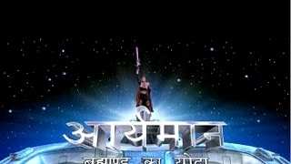 Aaryamaan Episode 3
