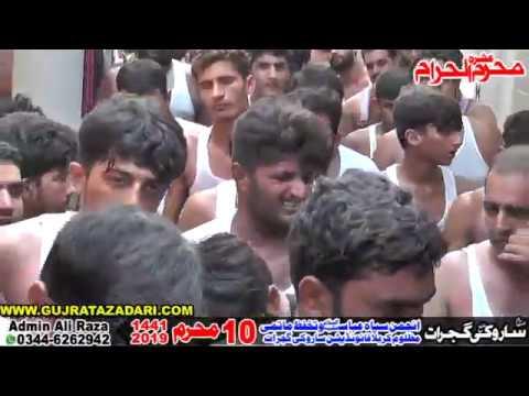 Zanjeer Zani  Matamdari | 10 Moharram 2019 | Saroki Gujrat | Raza Production
