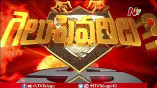 BJP Rajasingh Leading at Goshamahal   #TelanganaElectionResults   NTV