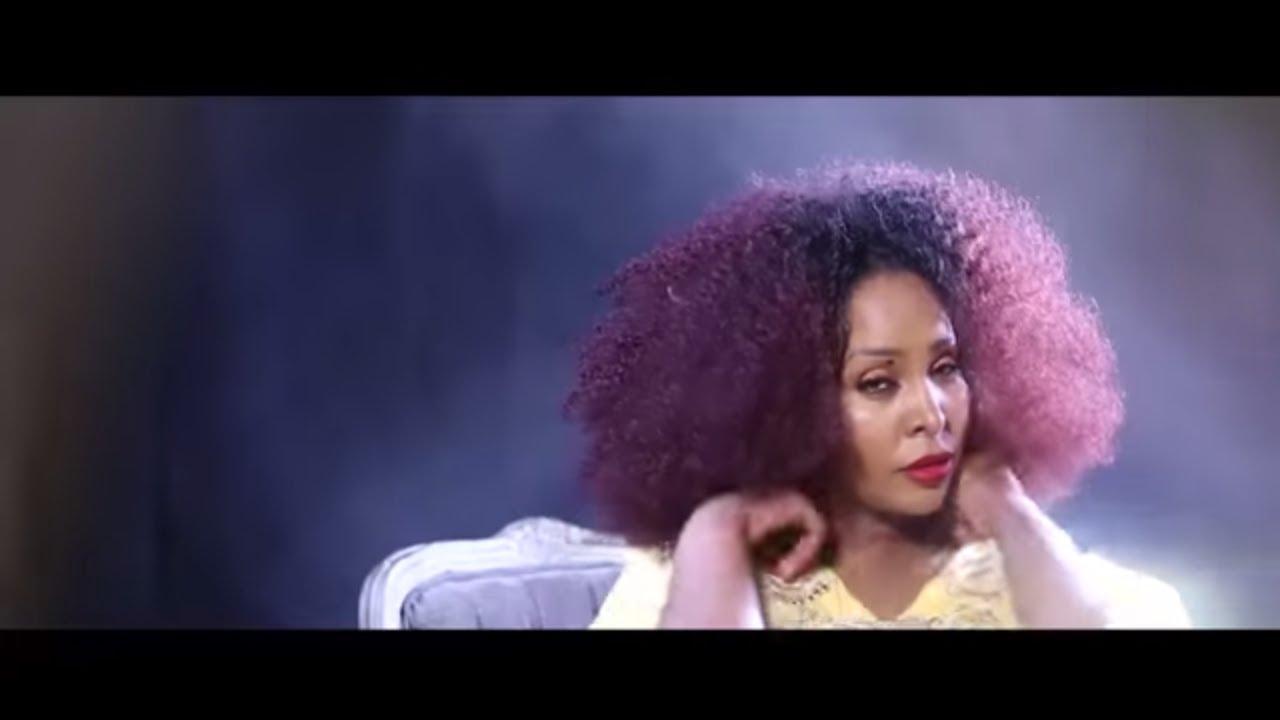 New Ethiopian Amharic Music 2017 Nama - Nazerit Hailemariam
