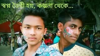 Download Arjit singh best song me dudu ne by Saimon 3Gp Mp4