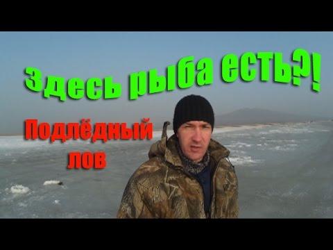 Рыбалка на Речке Петровка Между Владивостоком и Находкой. Fishing.