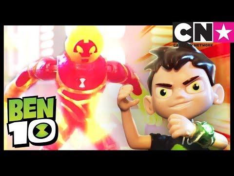 Игрушки «Бен 10» в действии | Битвы УЛУЧШЕННЫХ Силача и Человека-огня | Cartoon Network
