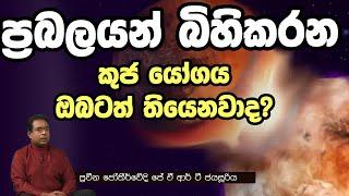 Piyum Vila | 02-12-2019 | Siyatha TV