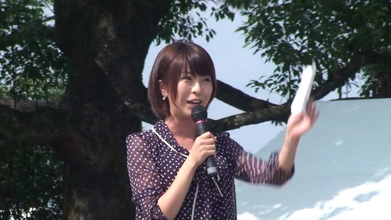 小尾渚沙の画像 p1_24