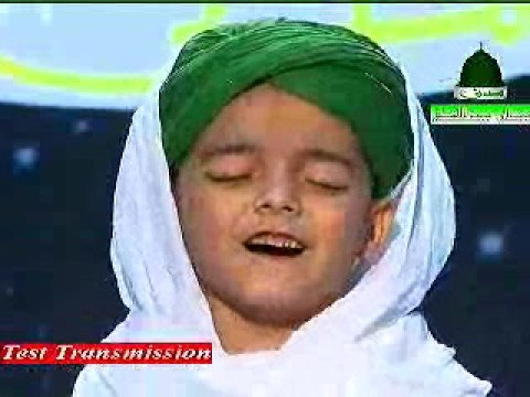Child Reading Naat - Ik Bikari Hay Kara Ap Ke Darbar ke Pass - version2