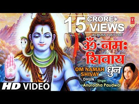 Shiv Dhun Om Namah Shivay Full By Anuradha Paudwal Om Namah...