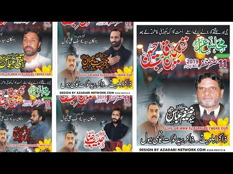 Live Majlis 11 Safar Bewal Gujjar khan Road Rawalpindi 2019