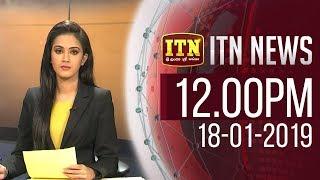 ITN News 2019-01-18 | 12.00 PM