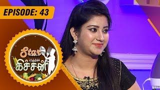 Star Kitchen-   Actress Sivaranjani Special Cooking