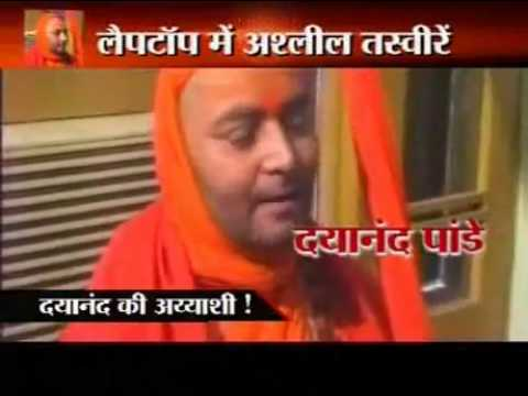 Hindu Baba Have Sex With Widows Women video