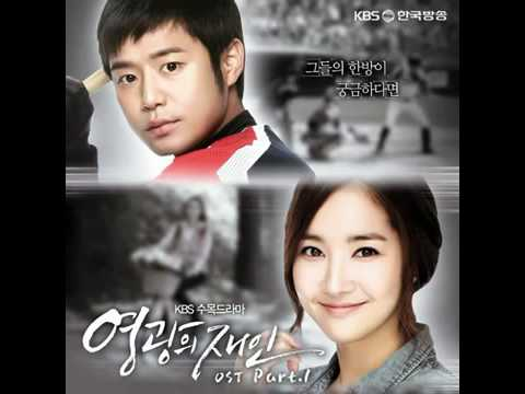 Hyorin - Because it's you at me 01[ 내겐 너니까]  [Man of Honor OST Part 1]