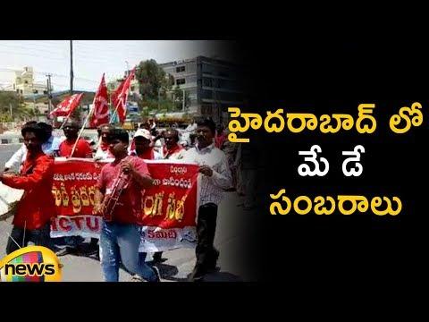 May Day Celebrations Rally In Hyderabad | Mango News Telugu