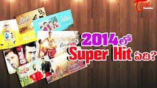 2014 లో సూపర్ హిట్ ఏది ?    Which is The Super Hit in 2014 ?