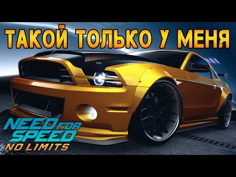 Need for Speed No limits - Ford Mustang Shelby GT500 (ios) #22