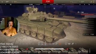 Armored Warfare: Проект Армата (18+) продолжаем  качать Т-90 и Т-90А