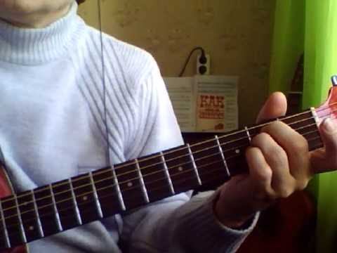Королева красоты (Муслим Магомаев) Аккорды на гитаре
