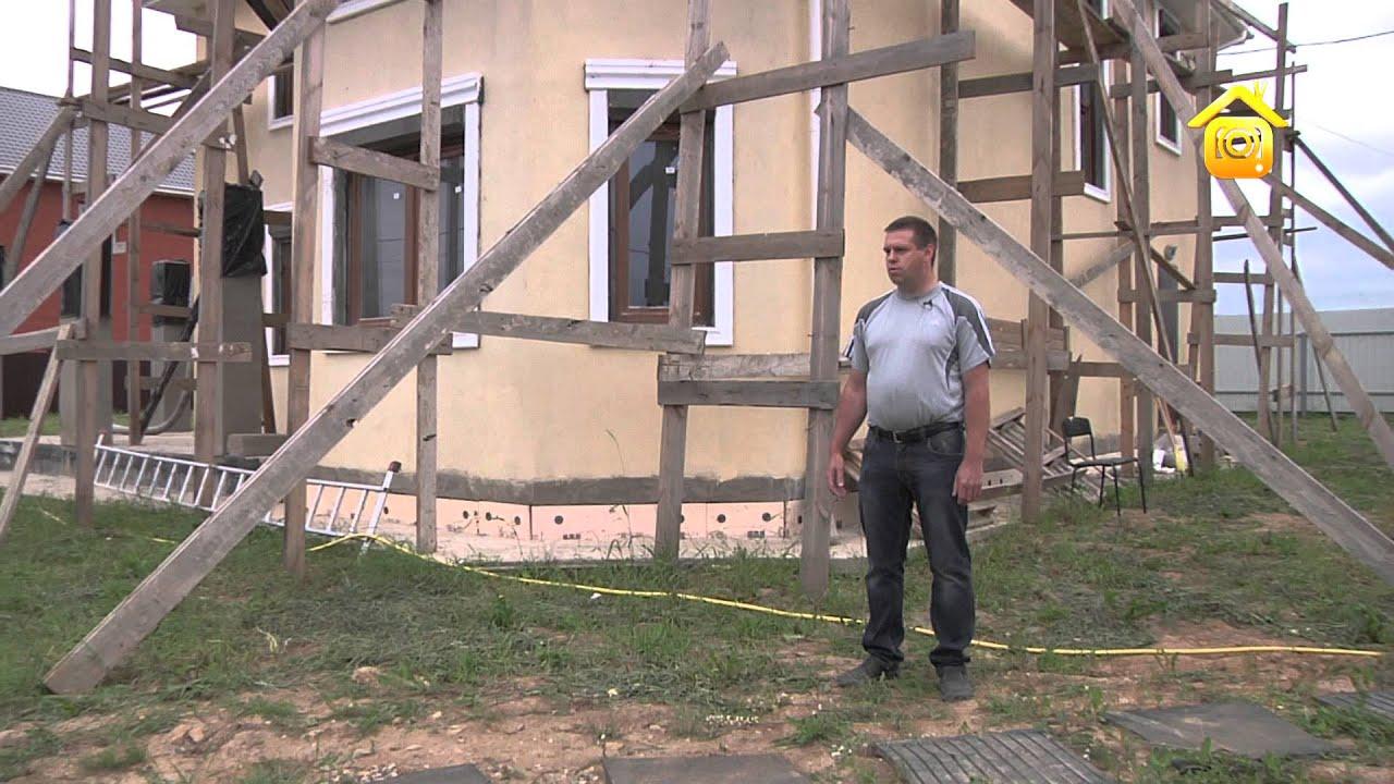Монолитный дом из опилкобетона своими руками с андреем народным строителем
