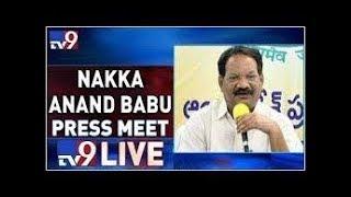 TDP Nakka Ananda Babu Press Meet LIVE || Guntur