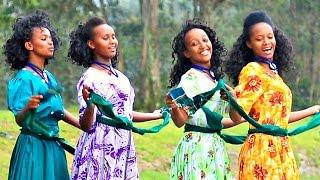 Endeshaw Shume - Asmat Alat (Ethiopian Music)