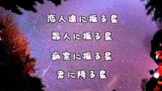 Star Falls On Our Hands Tonight 【日本語訳】-Hawaiian6
