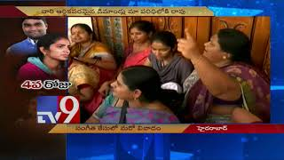 2 States Bulletin || Top News from Telugu States || 22-11-2017