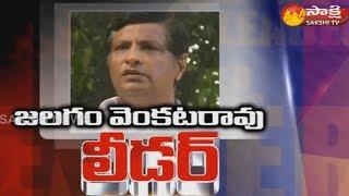 TRS Leader Jalagam Venkat Rao  Exclusive Interview    Sakshi TV
