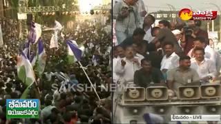 YSRCP Leader Vanka Ravindranath  Speech at Bhimavaram  Prjasanklpa yatra || Sakshi TV