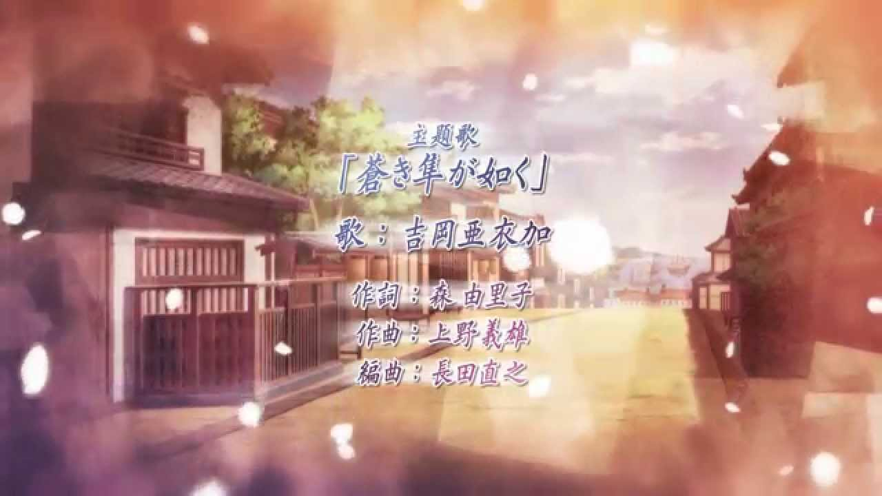 アイディアファクトリー PSP「裏語 薄桜鬼~暁の調べ~」 オープニングムービー - YouTu