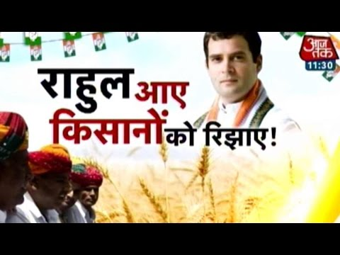 Rahul Gandhi Leaves Home To Address Farmers At Ram Leela Ground